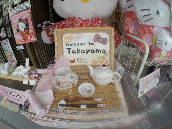 Hello Kitty, Takayama