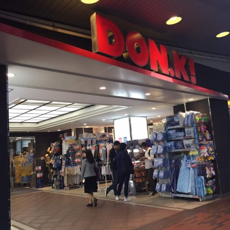 Don.k!, donki japan, kedai cenderamata